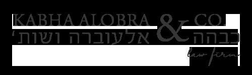 כבהה אלעוברה ושות' - עורכי דין
